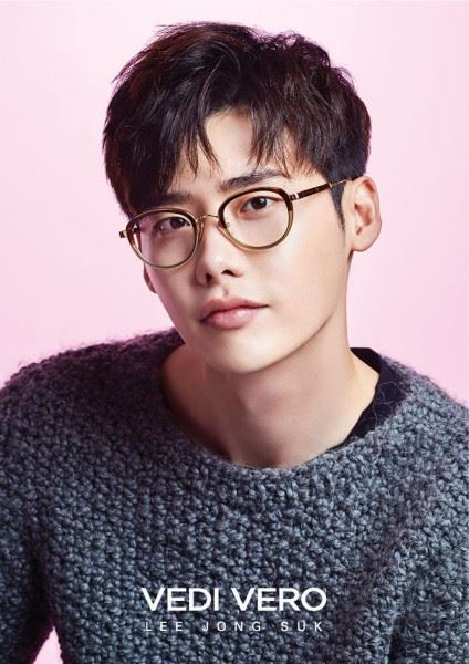 Lee Jong Suk Vedi Vero Optik Tunggal